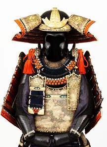 Armure-de-samouraï
